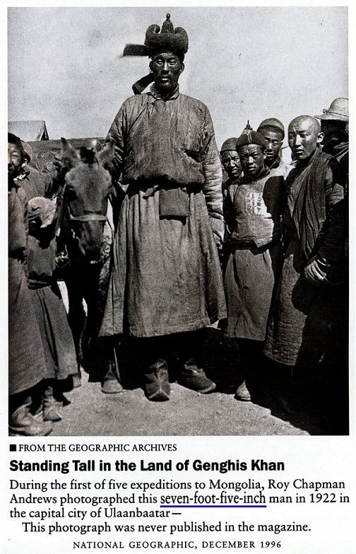 giant-mongol