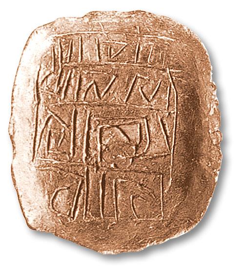 circa-5000-bc-bulgaria-thrace