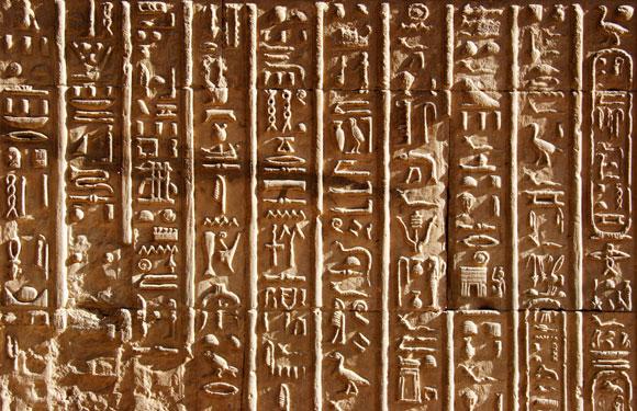hieroglyphs_000