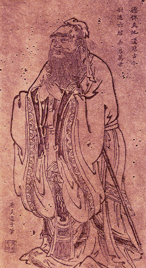 Confucius from Tang Dynasty